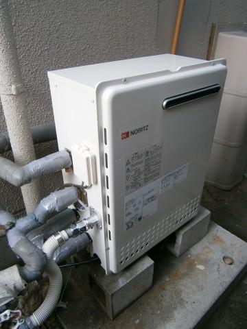 ノーリツ GT-2050SARX BL13A/RC-9101-1マルチセット