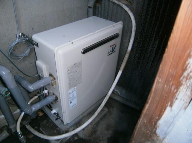 リンナイ RFS-A2000SA/MBC-120マルチセット