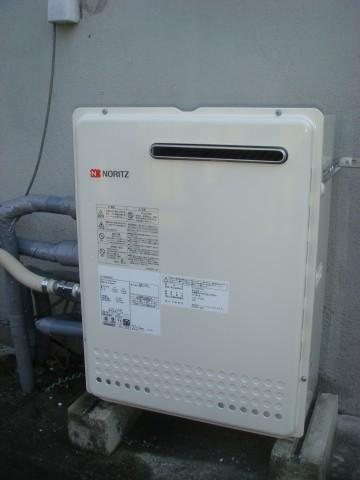 ノーリツ GT-2050SARX BL リモコンRC-9101-1マルチセット