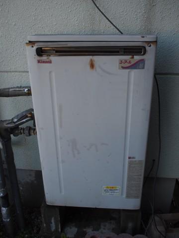 給湯器 施工事例 名古屋市西区