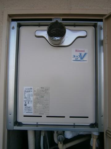 リンナイ  RUF-A2000SAT(A) 13A