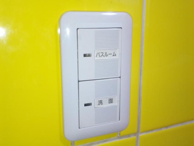 施工後 壁スイッチ