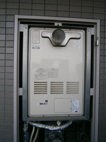 給湯器 施工事例 愛知県あま市
