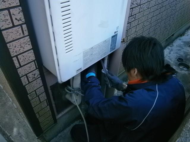給湯器 施工事例 愛知県豊田市