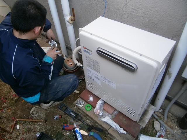 給湯器 施工事例 名古屋市守山区