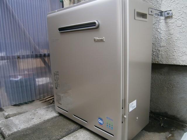 リンナイ  RFS-E2003SA