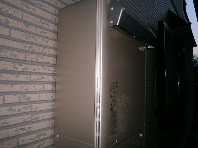リンナイ  RUF-E2000SAW・MBCTW-171