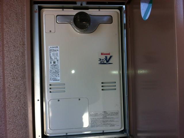 リンナイ  RUFH-V2403AW2-3(B)(13A)/MC・BC-120V