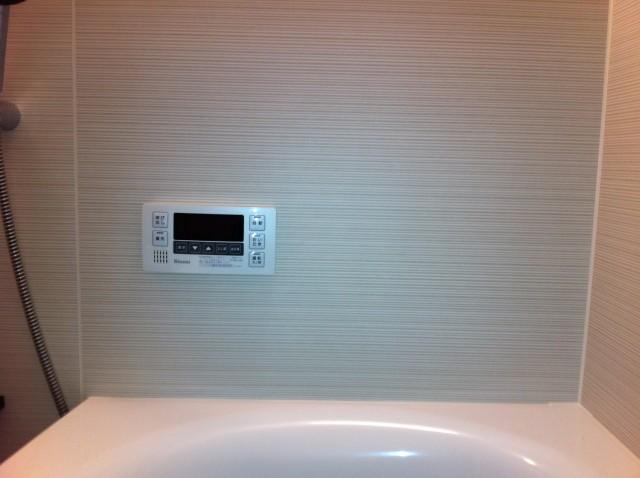 浴室テレビ 施工事例 愛知県半田市