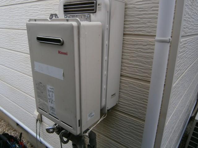 ガス給湯器取替工事 施工事例 愛知県豊田市