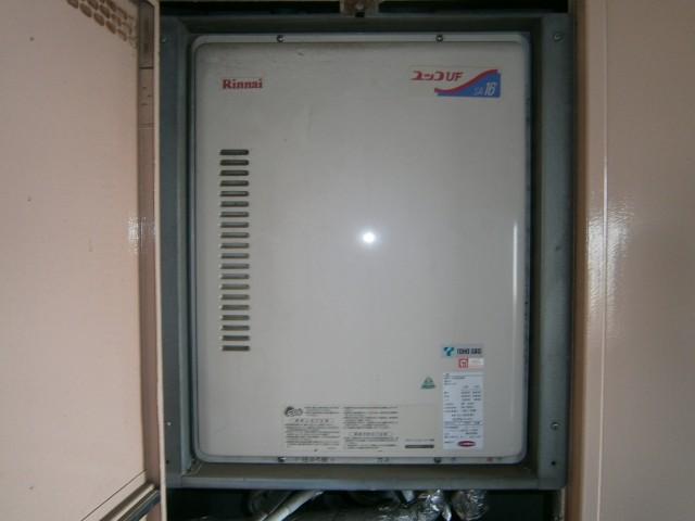 名古屋市港区 ガス給湯器取替工事 施工事例