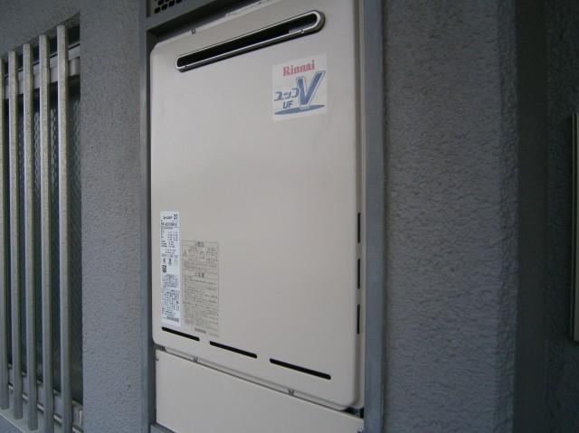 リンナイ RUF-A2000SAW 13A