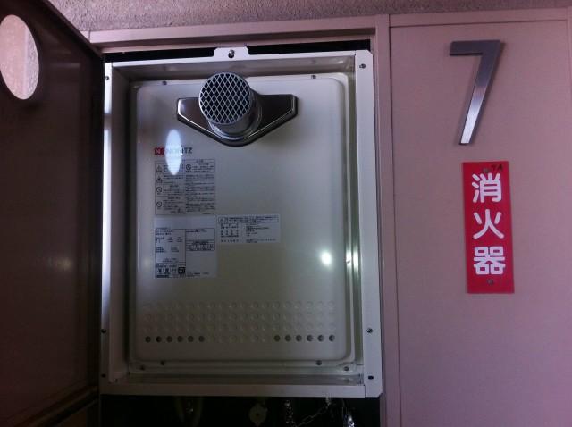 愛知県長久手町 ガス給湯器取替工事 施工事例