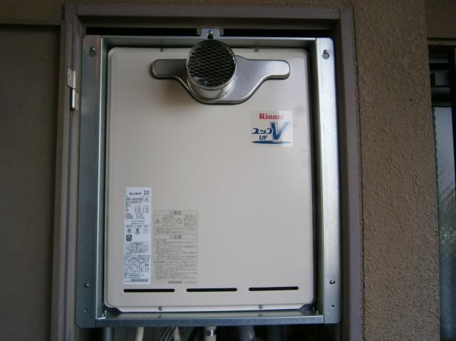 ガス給湯器取替工事 施工事例
