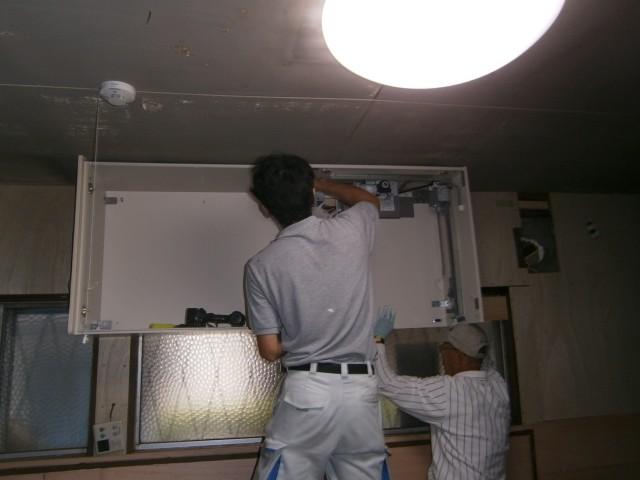 キッチンリフォーム 施工事例 名古屋市守山区 吊戸設置工事
