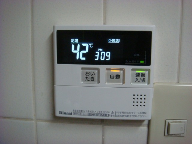 MBC-220V