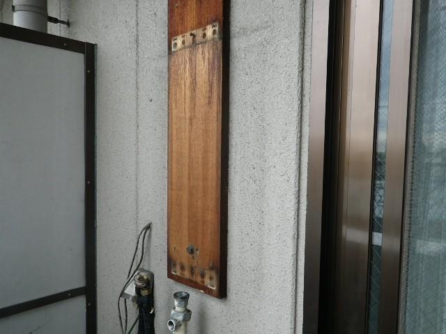 ガス給湯器取替工事 施工事例 愛知県春日井市 撤去中