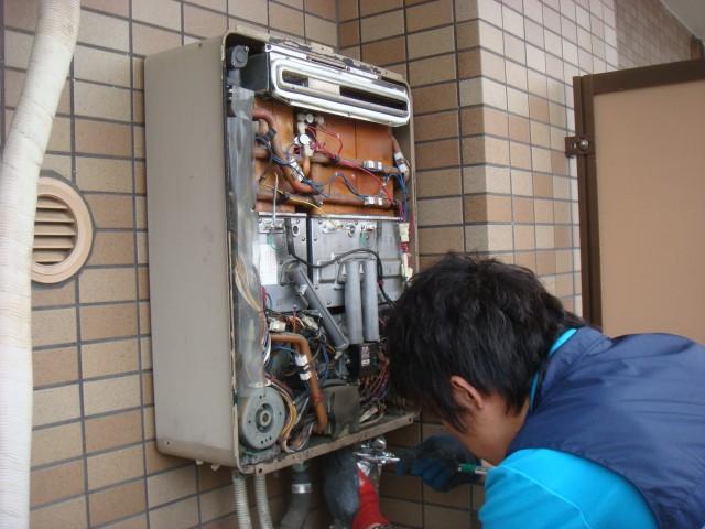 エコジョーズ 施工事例 名古屋市東区