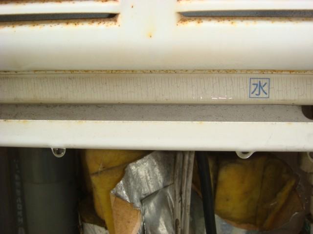 ガス給湯機取替工事 施工事例 愛知県日進市 施工中