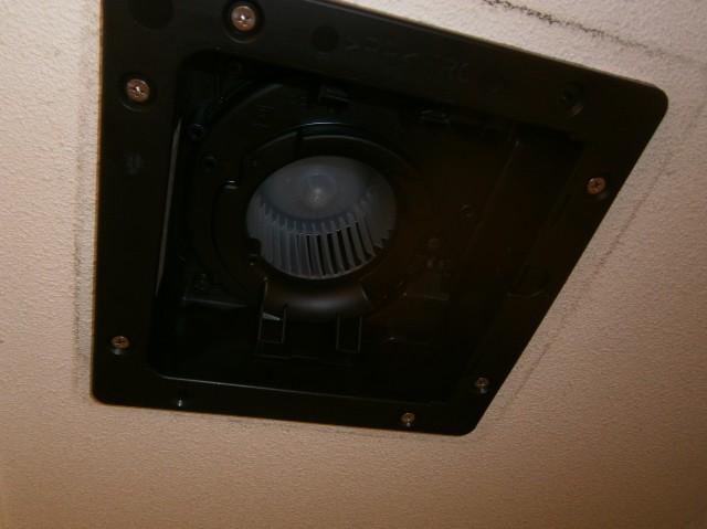 トイレ換気扇取替工事 施工事例 名古屋市東区
