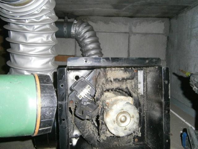 換気扇取替工事 施工事例 名古屋市中区 点検口