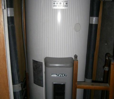 電気温水器取替工事 施工事例 名古屋市昭和区 施工前