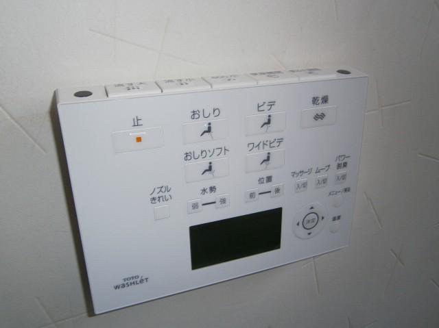 トイレ取替工事 施工事例 半田市 リモコン