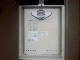 ノーリツ GT-2050SAWX-T
