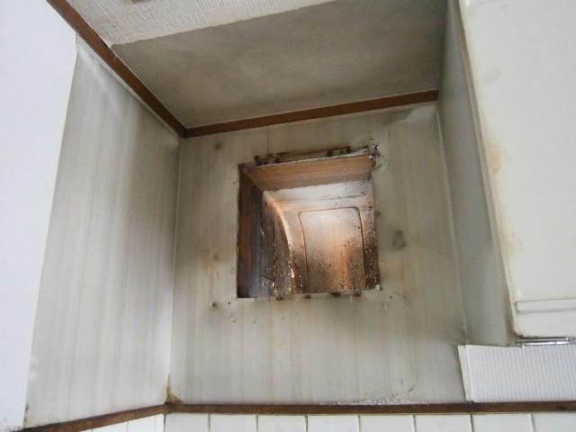 レンジフード取替工事 施工事例 名古屋市北区 撤去後