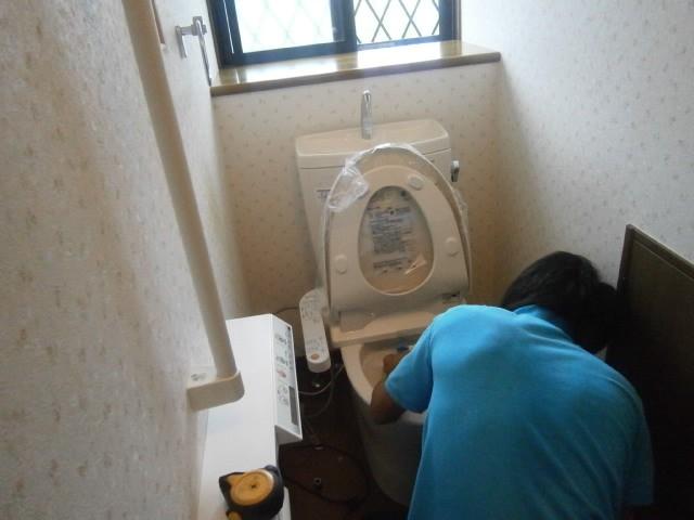 トイレ取替工事 施工事例 三重県桑名市 点検中