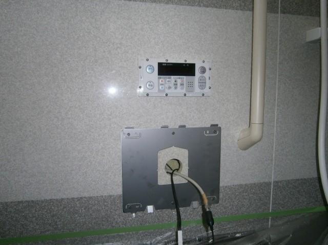 浴室テレビ取替工事 施工事例 名古屋市守山区 施工中