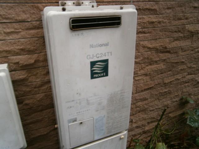 給湯器取替工事 施工事例 名古屋市天白区 施工前