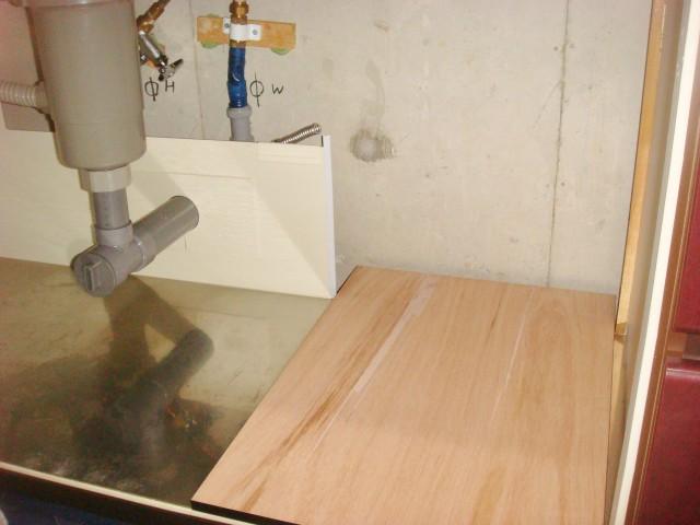ビルトイン食洗機取替工事 施工事例 豊明市 キャビネット加工中