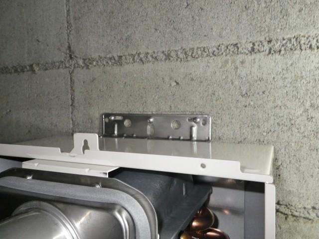 名古屋市中村区 ガス給湯器取替工事 撤去後