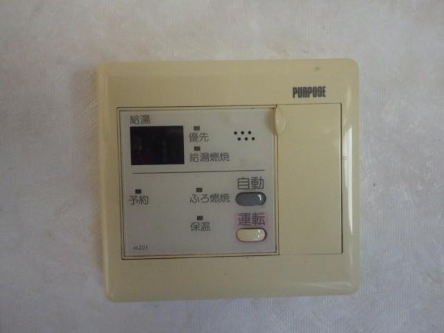 豊川市 ガス給湯器取替工事 リモコン施工前