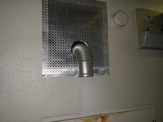 名古屋市中村区 ガス給湯器取替工事 施工前