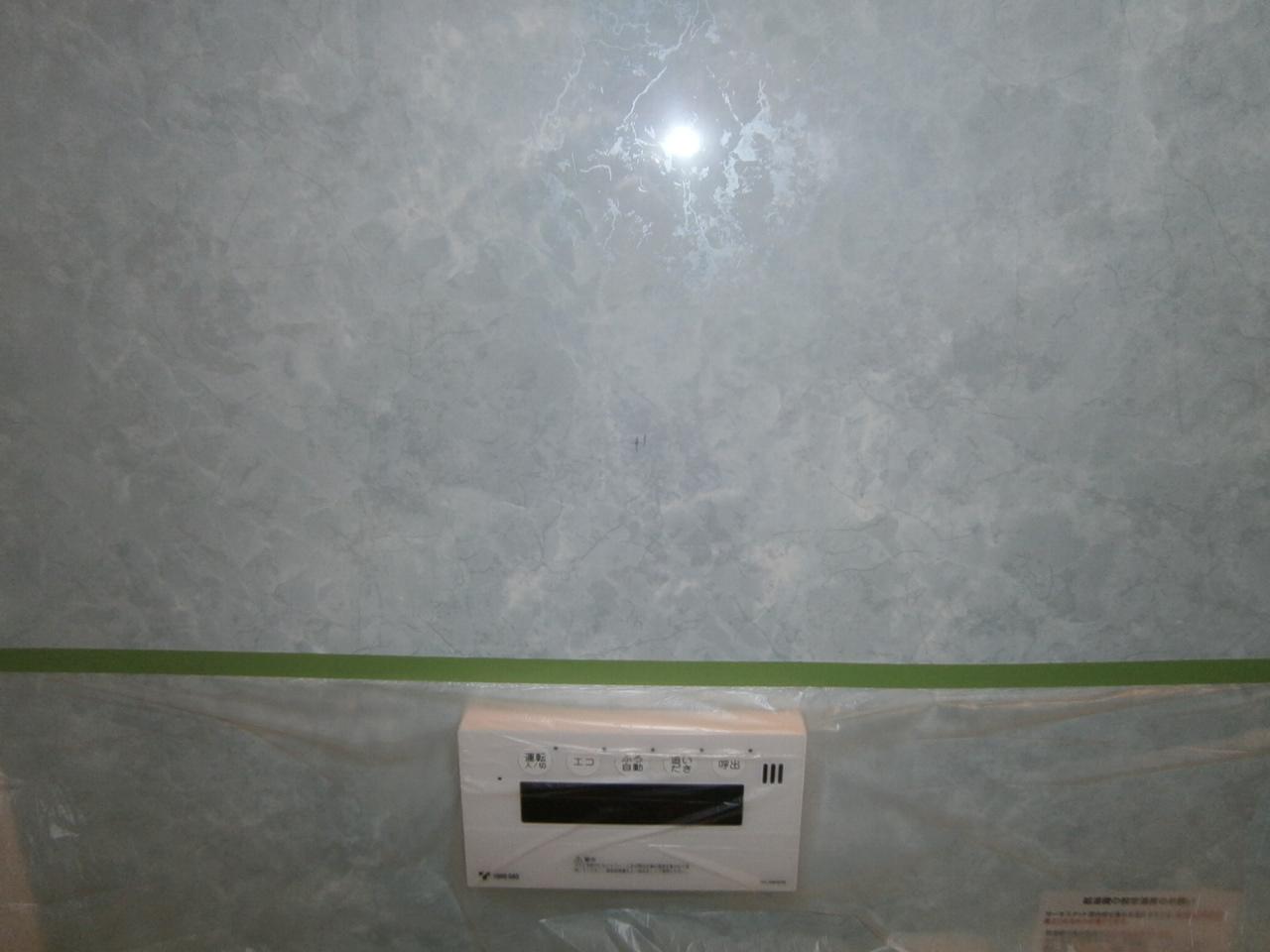 北名古屋市 浴室テレビ取付工事 施工前