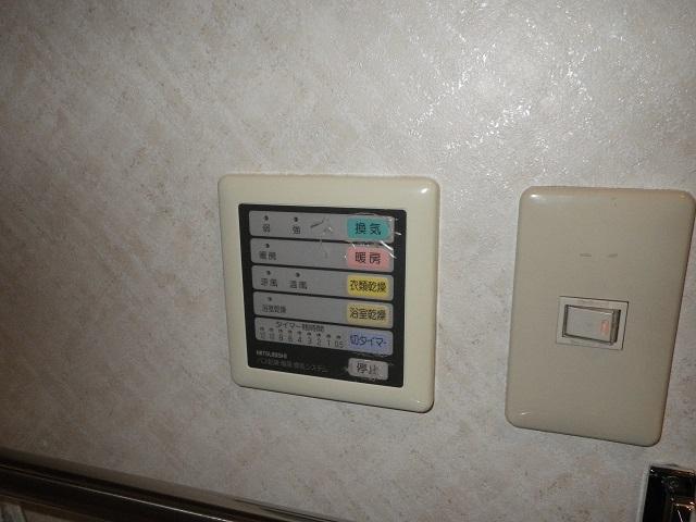 岐阜県岐阜市 浴室暖房換気扇取替工事 コントロールスイッチ