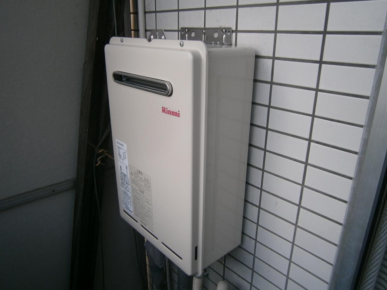 リンナイ RUX-A2010W-E 13A