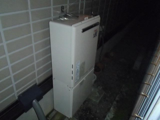リンナイ RUF-A2000SAW(A)・MBCTW-171