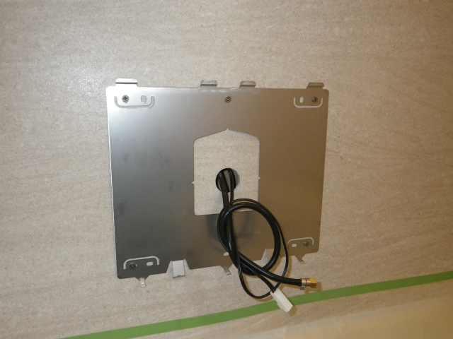 昭和区 浴室テレビ施工中
