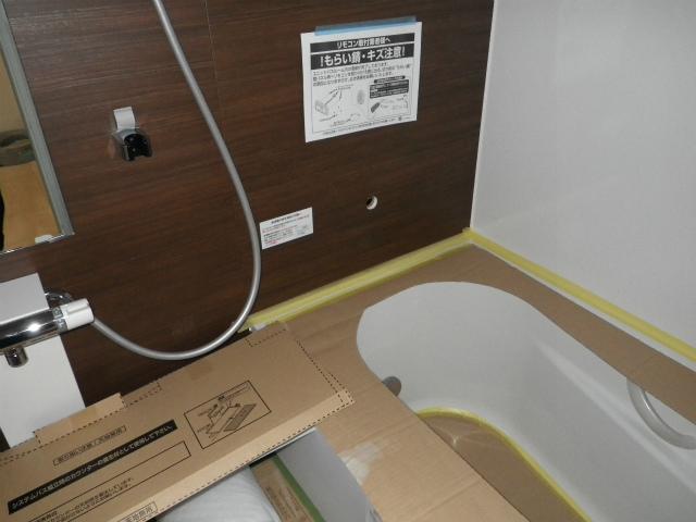 昭和区 システムバス施工中