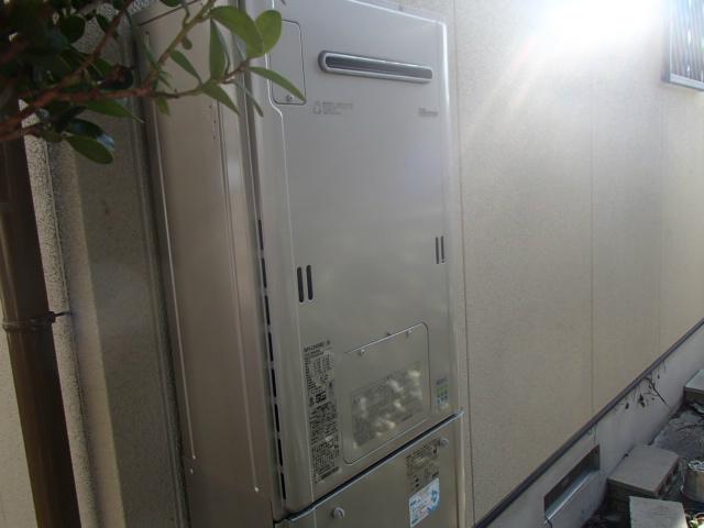 リンナイ RUFH-E2403AW2-1(A)・MBC-220V