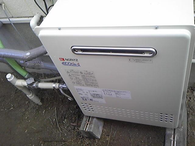 エコジョーズ ノーリツGT-C2052SARX