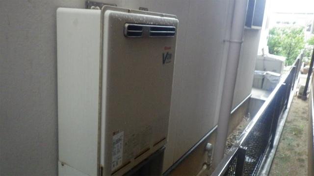 ガス給湯器エコジョーズ取替工事 (豊橋市) 取替前