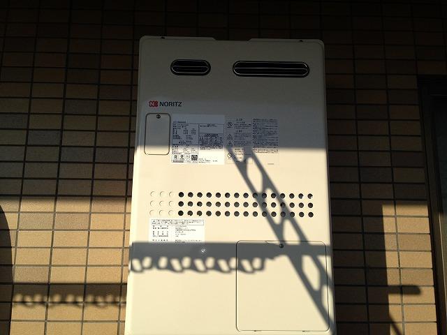 ノーリツ GTH-2044SAWX