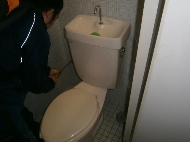 洋式トイレ取替工事 (名古屋市中区) 取替前