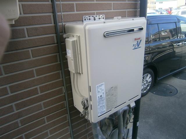 リンナイ RUF-A2000SAW LPG
