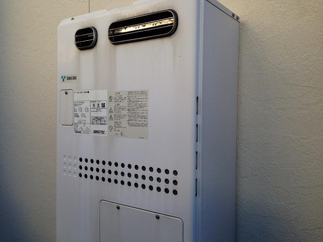 名古屋市名東区K様邸 熱源機取替工事 施工事例 施工前