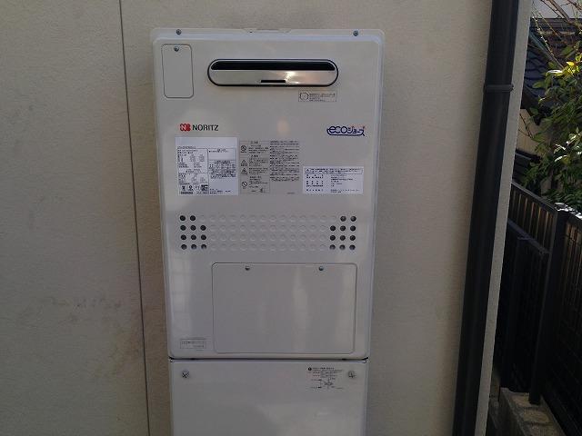 名古屋市名東区K様邸 熱源機取替工事 施工事例 完成GTH-C2447AWX3H